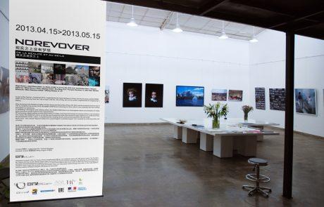 NOREVOVER - On Gallery - Pekin, Chine - 2013